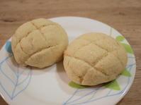 ホシノ丹沢酵母のメロンパン - Yucchansweets12's Blog