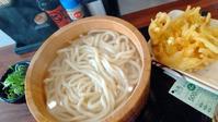 毎月一日は丸亀製麺の釜揚げうどん半額デー!とヌコさん - hatsugaママのディズニー徒然と日常いろいろ