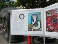 ワルシャワの屋外パネル展示の写真を発掘!ポーランド旅行2019(27) - 本日の中・東欧
