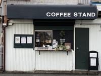 12月10日木曜日です♪〜自分にないもの〜 - 上福岡のコーヒー屋さん ChieCoffeeのブログ
