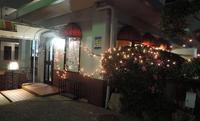 クリスマスコンサート~RoCoCoミュージックナイトbyOYAJI~ - 居空間RoCoCo