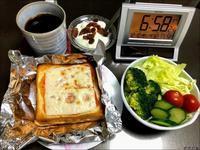 201210家近くの中華料理で晩酌 - やさぐれ日記