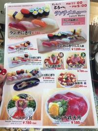 お寿司好きなヒト♫ - 上野 アメ横 ウェスタン&レザーショップ 石原商店