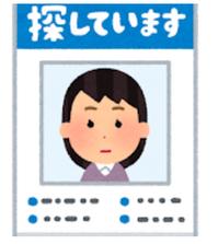 【速報】行方不明だった奈良市の女子中学生遺体で発見 - フェミ速