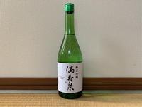(富山)満寿泉 純米吟醸 酒仙一献 / Masuizumi Jummai-Ginjo Shusenikkon - Macと日本酒とGISのブログ