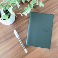 【無印良品】2021年の手帳を買いました - 40歳からはじめる「暮らしの美活」