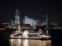 【山下公園発着】大型客船マリーンルージュで楽しむカウントダウンクルーズ2020~2021~フリードリンク付~ - 日帰りツアー・社会見学・東京観光・体験イベン