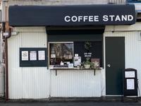 12月11日金曜日です♪〜お昼過ぎました〜 - 上福岡のコーヒー屋さん ChieCoffeeのブログ