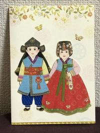 韓国に住む珍花から。 - 秋田 蕗だより