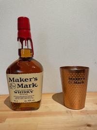 888.Maker's Mark 2 - one thousand daily life