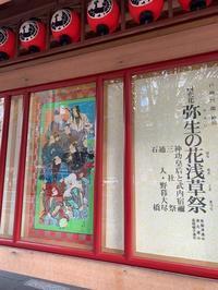 伝統芸能三昧の週末、まずは十二月大歌舞伎 第一部 - 旦那@八丁堀