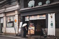 ✿川越散歩3* - ✿happiness✿