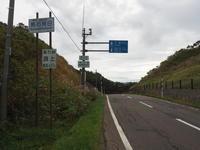 2020.10.12 熊石防災ステーション - ジムニーとハイゼット(ピカソ、カプチーノ、A4とスカルペル)で旅に出よう