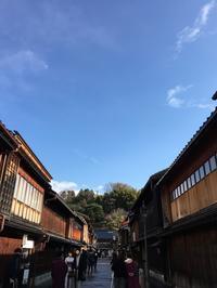 金沢富山北陸の旅:ひがし茶屋街でお茶 - おいしいもの大好き!