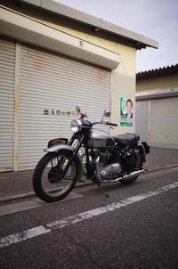 土曜日はお休みさせて頂きます。 - Vintage motorcycle study