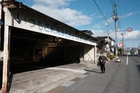 八戸巡行~2 - :Daily CommA: