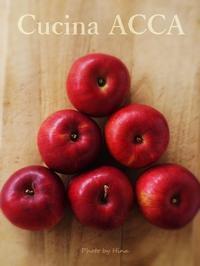 りんごのクラフティ(Clafoutis aux Pommes) - Cucina ACCA(クチーナ・アッカ)