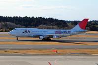 日本アジア航空 - まずは広島空港より宜しくです。