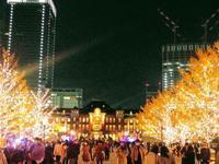 丸ノ内イルミネーション - ゲストハウス東京