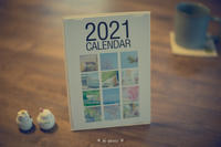 My カレンダー。 - Yuruyuru Photograph