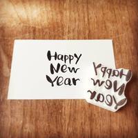 Happy New Year はんこ ミンネでお買い上げいただきました♪ - kedi*kedi