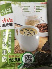《台湾の小袋ごはん》お湯を注いで食べると実はかなり便利 - 香菜来了(当面は日本国内ホテルなどレビューさせて頂きます。台湾で経験した美味しいもの、楽しいこと、面白いことにつて)