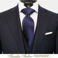 オリジナルネクタイ・花紺ソリッド | NETSHOP - オーダースーツ東京 | ツサカテーラー 公式ブログ