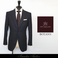 スミスウールンズ<ボタニー>のスーツ | オーダースーツ - オーダースーツ東京 | ツサカテーラー 公式ブログ