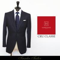 ハリソンズ<クリュ・クラッセ>のスーツ | オーダースーツ - オーダースーツ東京 | ツサカテーラー 公式ブログ