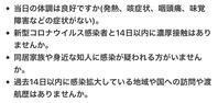 12/23日おおきくなあれさんさん - 子育てサロン おおきくなあれ
