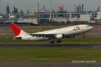 ◆ もう会えない飛行機たち、その35 上手くいかない「ろっぴゃくあーる」(2006年4月) - 空とグルメと温泉と