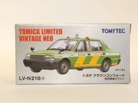 トミーテック・LV-N218a トヨタ クラウンコンフォート 東京無線タクシー(緑) - 燃やせないごみ研究所
