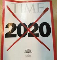 雑誌にみる2020年 - アバウトな情報科学博士のアメリカ