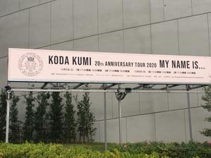 くうちゃんの20周年ライブ - くうちゃんの20周年ライブ