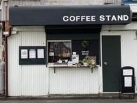 12月13日日曜日です♪〜いろんなところで〜 - 上福岡のコーヒー屋さん ChieCoffeeのブログ