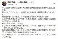高米価維持政策 - JA大潟村 組合長ブログ