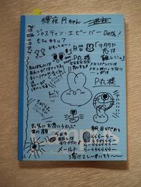 可愛いノート - hibariの巣