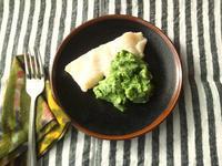 蒸し煮白身魚のホウレン草マッシュポテト添え - Minha Praia