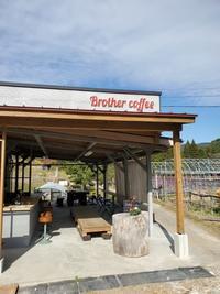 農園カフェへ行こう - おでかけメモランダム☆鹿児島