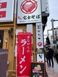 再開したお店(^^♪ - 上野 アメ横 ウェスタン&レザーショップ 石原商店