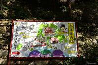 竹生島神社 - 今日の空+α2