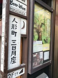 珠玉の映画【どこかに美しい村はないか】 - キネマ散歩・心に残る音楽と本 Hiroshi.Komoto