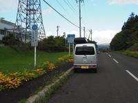 2020.10.13 道道999号美利河二股自然休養村線 - ジムニーとハイゼット(ピカソ、カプチーノ、A4とスカルペル)で旅に出よう