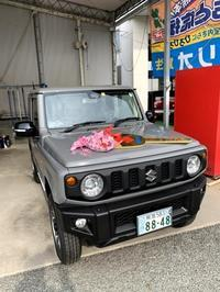 ジムニー買いました - スクール809 熊本県荒尾市の個別指導の学習塾です