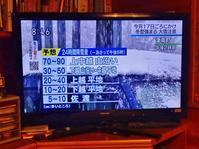 初雪から大雪になりました! - 浦佐地域づくり協議会のブログ
