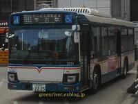 京成バス2225 - 注文の多い、撮影者のBLOG