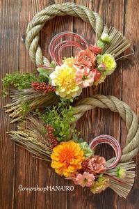 アーティフィシャルフラワーで作るお正月飾り、しめ縄。 - 花色~あなたの好きなお花屋さんになりたい~