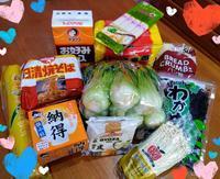 年内最後のお買い物(日本食材料編) - ビタミンカラー EN VALENCIA
