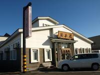 日本橋その101(やまべ天丼 他) - 苫小牧ブログ