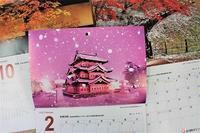 「弘前観光コンベンション協会オリジナルカレンダー2021年度版」は、弘前の四季がテーマ! - 弘前感交劇場